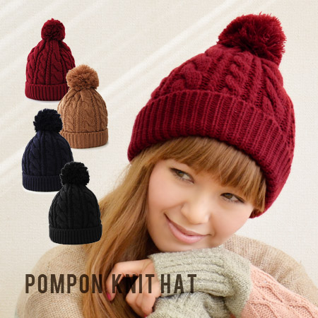 The tops of big Bonbon detachable 2-WAY ♪ basic yarn designed with rope braid knit hat. Can be keep the triangle a beautiful worn a winter essential winter item /HAT / solid / NetWatch ◆ cable knit hat with Pom Pom brooch