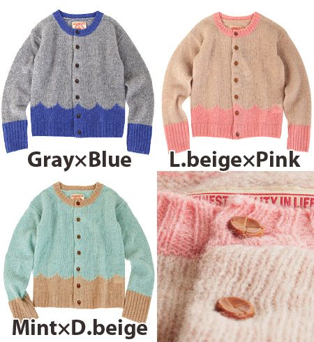 Scalloped type color scheme is lovely, authentic Walnut long sleeved Cardigan. Size of easy-to-wear sweaters even women's Cape / crew neck ◆ w closet ( ダブルクローゼット ): スカラップバイカラーシェットランドウール knit Cardigan
