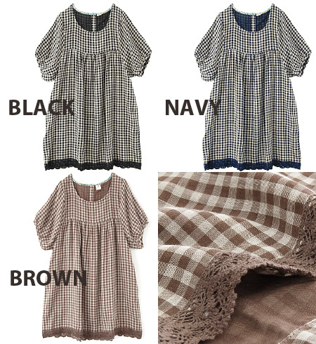 Big バルーンパフスリーブ the bodice with airlines, silhouette and fabric of friendly atmosphere check pattern tunic. Hem lace natural welding result W gauze cotton gauze, 2 taping! / Short sleeve / spring dress ◆ ギンガムチェックダブルガーゼスモックワン piece