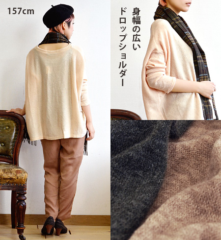 Width rich design, soft knit deformation tunic! Tight still in sleeves available only ユル dress ◎ / Dolman sleeve style/drop shoulder long sleeve plain / women 's/neck ◆ ニールモモンガスリーブワイドニットプル over