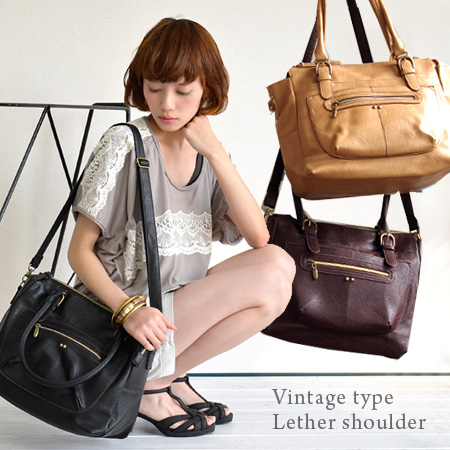 For the woman representing the vintage atmosphere with elegant Sheen and random surface roughness, Ciba, rage that bag. Shoulder diagonally over the extra long handle and a removable shoulder bag women, tied ◆ special! レイール 2-WAY shoulder bag