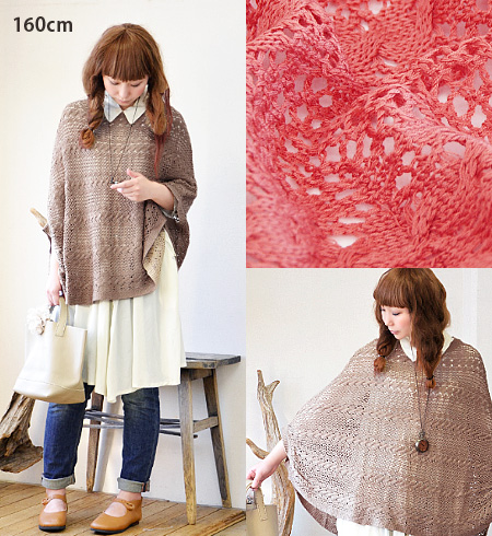 An openwork knit pullover of the mysterious form that totally wears a poncho. The / three-quarter sleeves / transformation / Lady's / sweater ◆ race knit cape dolman sleeve pullover which can enjoy wearing clothes one over another for delicate translucen