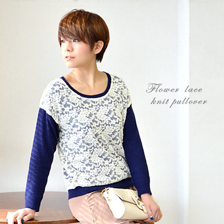 The different fabrics change-like crew neck sweater which superimposed a floral design race on the body. ♪ moderate Yul さの dropped shoulder sleeve / lady's / pullover ◆ flower race lei yard knit sweater which has a gentle Angolan blend knit softly