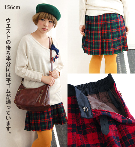 Autumn and winter's check pleated skirt, will want it after all. Mini length cute pleats detail ♪ West suede back rubber specification and over knee / knee length ◆ フランネルジョーゼットチェックプリーツミニ skirt