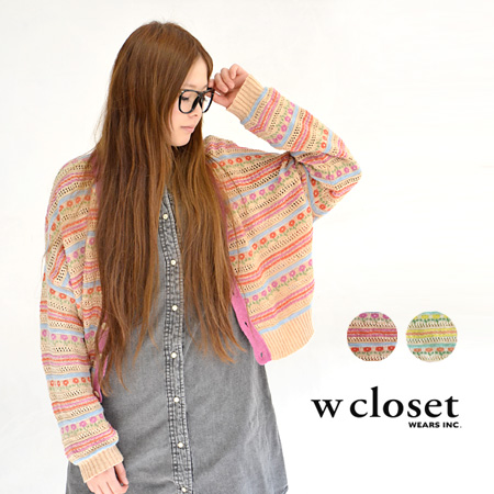 Cardigan short depicting the border pattern watermark crochet flower pattern in the horizontal deformation. In a loosely woven cotton linen material in the spring and summer Cape perfect / clothing / women's / long sleeve ◆ w closet ( ダブルクローゼット ): フラワーボー