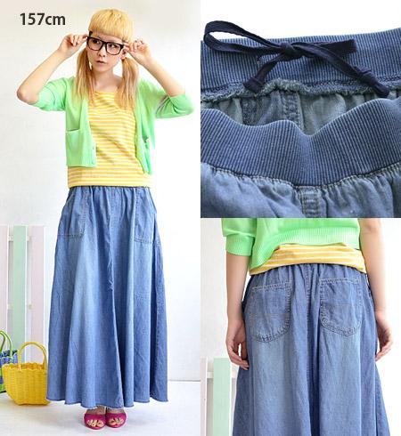 Enjoy plenty of women toward the hem seems to be A line in the Maxi-length jeans skirt. Gentle movements to show a light denim material / long / long skirt ◆ w closet ( ダブルクローゼット ): ライトデニムウエストリブマキシ skirt