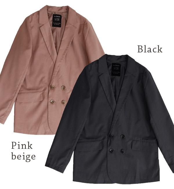 Ryuk wear fashionable! Long & loose coat width double button jacket/Blazer/women's /, / ライトアウター / long ◆ w closet ( ダブルクローゼット ): ダブルボタンロングテー jacket