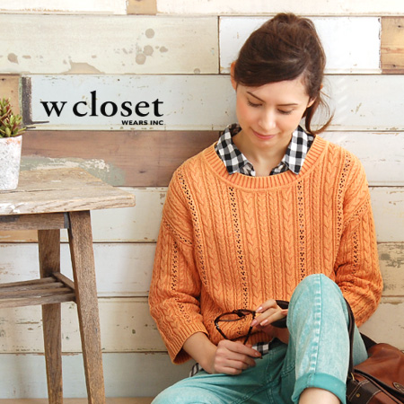 A cool texture to sweet cotton knit! Watermark Knitting / Crochet cable / short-length samant and seven minutes sleeves women ◆ w closet ( ダブルクローゼット ): ケミカルウォッシュケーブルニットドロップショルダープル over