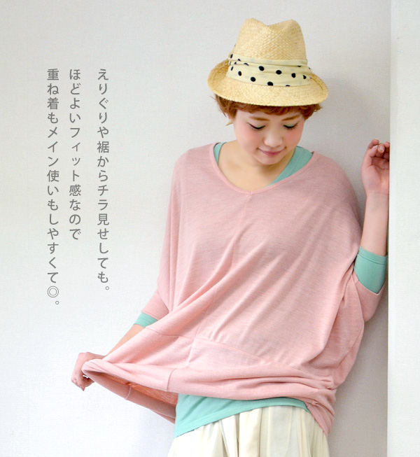 Cool in the hot weather and warm when it is cold. Conduct the temperature control and protect the skin from UV rays all season wear デイリーインナーカットソー Ron Tee version ◆ Zootie ( ズーティー ): ココチインナーカットソー [long sleeve]