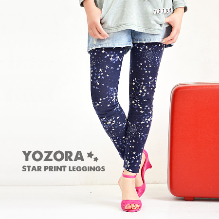Stars like studded night sky pattern spats. With a calm tone is easy to take ♪ happy sew cozy feel of the growth likely to care about smaller pattern ◎-10 minutes length and pattern and enough height / full-length / star pattern ◆ YOZORA star legend