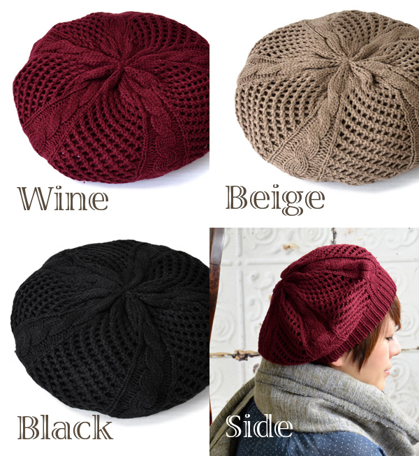 Mesh knitting was combined with cable knitting; is a knit beret roughly. It is correspondence ◎ / knit cap / knit hat / ニットワッチ / ぼうし ◆ cable X mesh knit beret to the size of the softly softly elastic head which I put it on, and is wide with a mouth