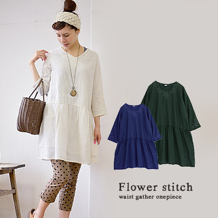 Natural one piece color embroidered neckline and sleeves to decorate. Lowest position switch a loose silhouette! rustic fabrics of linen mixed material also ◎ seven minutes sleeves / 7-sleeves ◆ フラワーステッチコットンリネンウエストギャザーワン piece