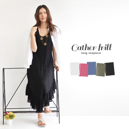 Perfect for the slightly crisp spring summer texture! Cool fabric wears neat portrait to a タンクワン piece. Hem hem frill-shaped switched of heavy design and long-length and Maxi dress ◆ ギャザーフリルラウンドヘムノースリーブロングワン piece