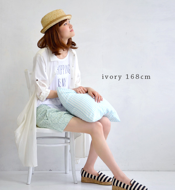 Sweet sense of flare shakes and to detail a simple hem around 7 minutes it's sleeve shirt dress. A fresh knee-length ロングシャツワンピ using the India cotton weave of rich ♪ and knee-length cotton / 100 / 7 sleeves ◆ コットンボイルフレアシャツワン piece