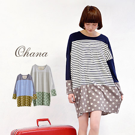 Border pattern x polka × toggled with three solid color fabric loose tunic. Wide width deformation long Coteau / long sleeve / spring dresses ◆ ohana ( Ohana ): border × ドットパッチワークドロップショルダーワン pieces