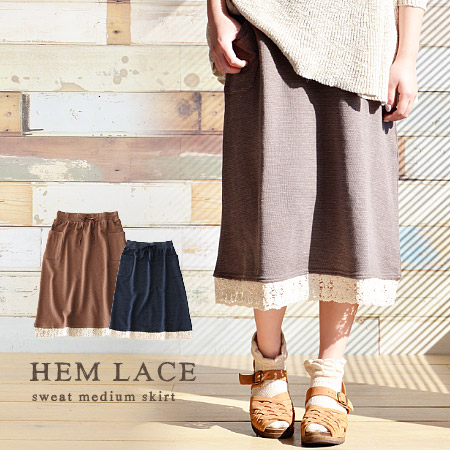 "MIDI-length skirt mini back hair sweat material. Hook crochet lace hem with legs length in the perfect season of code! West flat rubber fun ""specifications / plain ◆ クロシェレースヘムライトスウェットミディ skirt"