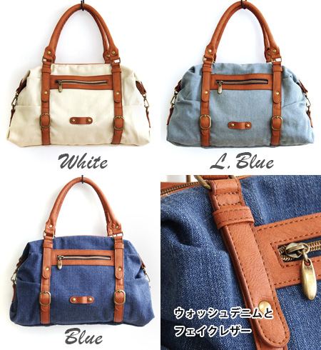 USED style jeans 3 colors choice, over the shoulder gusset & diagonal seat & shoulder bag Tote that can have! B5 notebook also suppori! In the commuting daily BAG: mini Boston bag / key / ◆ washed denim 2WAY shoulder bag