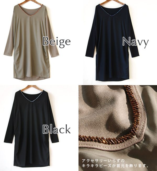 Sparkling beads decorate around the neck, back and smooth Twill switching cat Sauvant piece switched to the sewn material in surface &, sleeves. Dolman sleeve style silhouette / spring dress wearable, relaxing ◆ beaded V neckdropshoulderwan piece