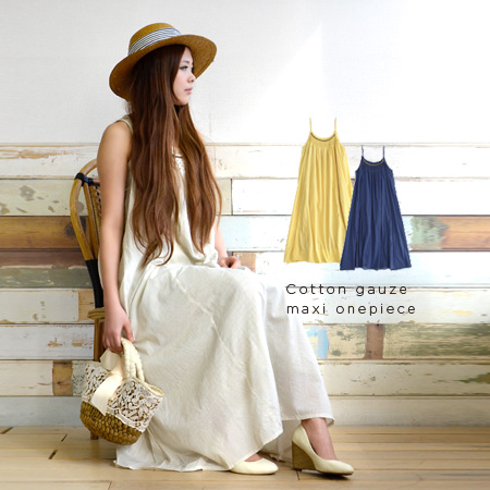 In tack and beads delicately designed chest, long-length Parisienne. India 100% cotton with a spring and summer seems to be soft sweater dress. Shoulder strap adjustable length ♪ / spring dress ◆ ラティスビーズネックコットンガーゼマキシ 1 piece tank