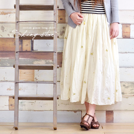 It's casually Kiraly. Gather with plenty of fluffy India cotton, gold wire thread embroidered gold star pattern and polka-dot pattern studded Maxi-length skirt / lined / skirt / polka dot ◆ Stardust embroidery コットンギャザーマキシ skirt