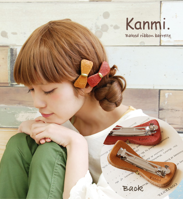 Like a cookie! brand kanmi deploying only has a warm feeling to be hand-crafted tone sundries... of drew the pattern type press leather bow-hair accessories / hairpin / Barrette / leather ◆ kanmi.( Cammy ): ベイクドレザー Ribbon Barrette
