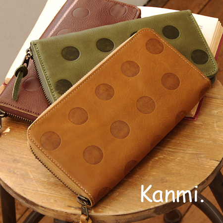 Wallets polka was nice push, zip around opening and closing type. Purses open three-dimensional box-good! And for women and a wallet / leather / genuine leather real leather accessory / ladies ◆ kanmi.( Cammy ): candy みずたま leather BOX long wallet