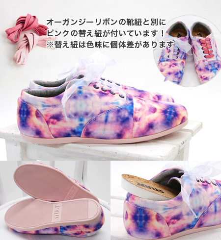 2WAY which I be accompanied and change it, and is possible of the pink shoelace and organdy ribbon! The Oxford shoes which became the tie-dyed pattern gradation. Low-frequency cut sneakers / Lady's /STY SS1302 ◆ STUDY (study) THE CLOUD DROP PINK of a sim