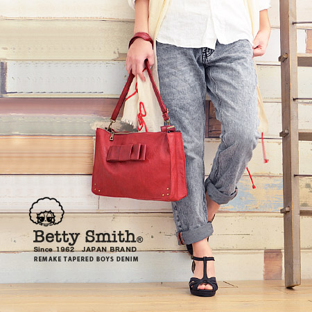 Feeling of processing stronger Ver. of the extreme popularity jeans which the looseness that is not too sloppy has good! Remake denim /BAB1028H/BAB1028I ◆ Betty Smith (Betty Smith) which made paint & damage processing on bleach: Light work girl frien