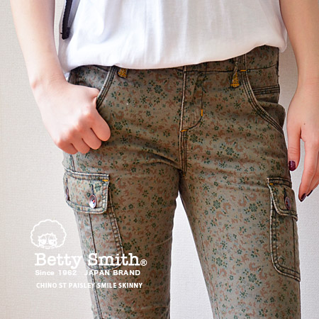Wear cool with volumes modest cargo pockets, adult tone flower pattern stretch pants and tight / slim /Ladies ladies /BAW4011P ◆ Betty Smith Betty ( Smith ): ペイズリーフラワースマイルスキニーチノ pants