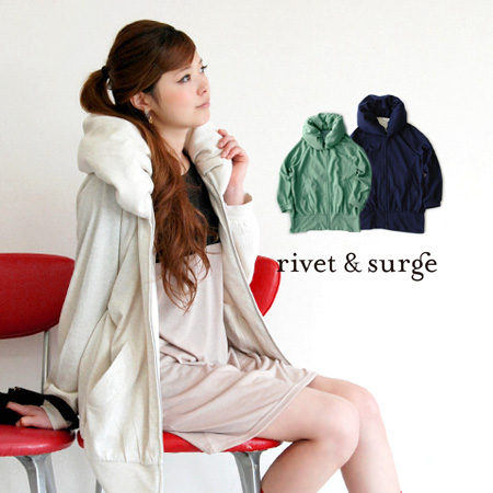 Lovely neck and volume! Tailored full width and sleeve in long tunic-length casual feeling of plenty! / thin / outer ◆ rivet and surge ( rivet & surge ): バルーンカラースウェットジップアップロングパーカー