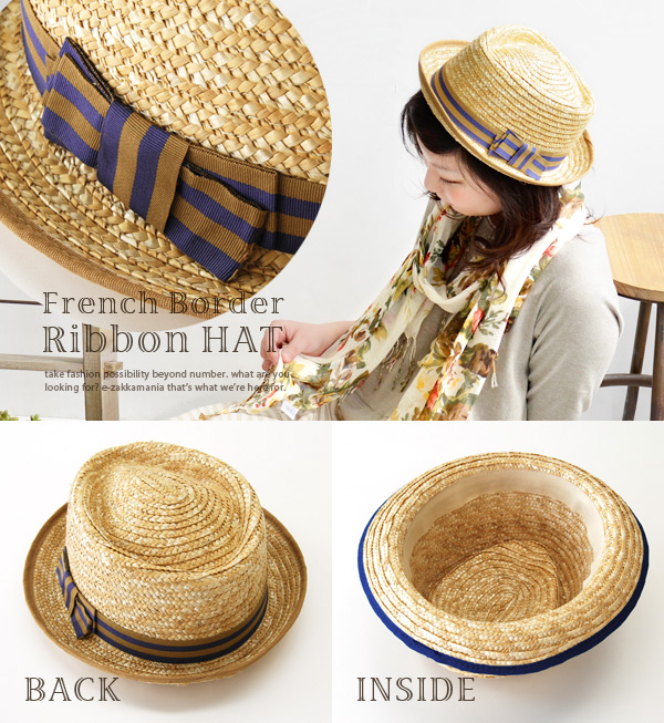 A soft cap with the stripe pattern ribbon of a refreshing design. Is piped in a canvas material; a well-controlled impression. A silhouette and material with a sense of stability and the strength are ◎ / straw hat style / Lady's / sunburn / blind ◆ Frenc