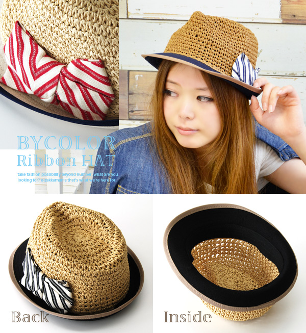 The different fabrics change soft felt hat hat / horizontal stripes / straw hat style / Lady's / sunburn / blind ◆ ストライプリボンバイカラーキャンバスブリムペーパー soft felt hat hat that the saliva which big island island ribbon was changed to in an accent ♪ cloth material is
