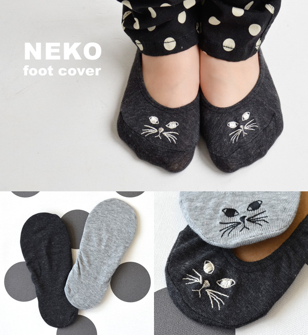 The fitting feeling ◎ / foot wear / Lady's / woman socks / pumps in socks / cat /CAT/ cat ◆ cat face foot cover which is comfortable with the cover socks ♪ thin T-cloth cloth where a face of the cat lover ♪ cat which I kept waiting was embroidered on