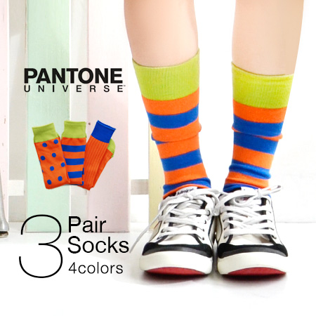 All four colors! A dot pattern, horizontal stripes, the entering of the plain rib in total three sets! It is colorful, and a pop color design gives off person presence by fashion. ◆PANTONE UNIVERSE (bread tone universe) color scheme socks 3P