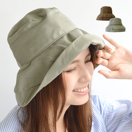 Brim was broken into two stages covering the face off the UV protection can be serious! Folding to a compact and easy to carry. Your washer can be simple Hat! And sunburn prevention / pocketable hats and ladies /Hat ladies ' / plain ◆ polyester Twill sca