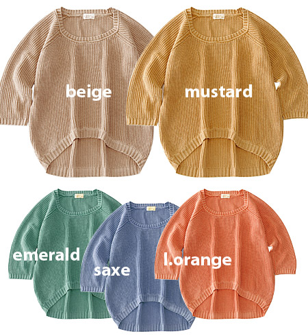 The secrets, such as used in sand washing! Deformation samant sweater good balance of wear ◆ w closet ( ダブルクローゼット ): ストーンバイオウォッシュ ribbing コットンニットプル over