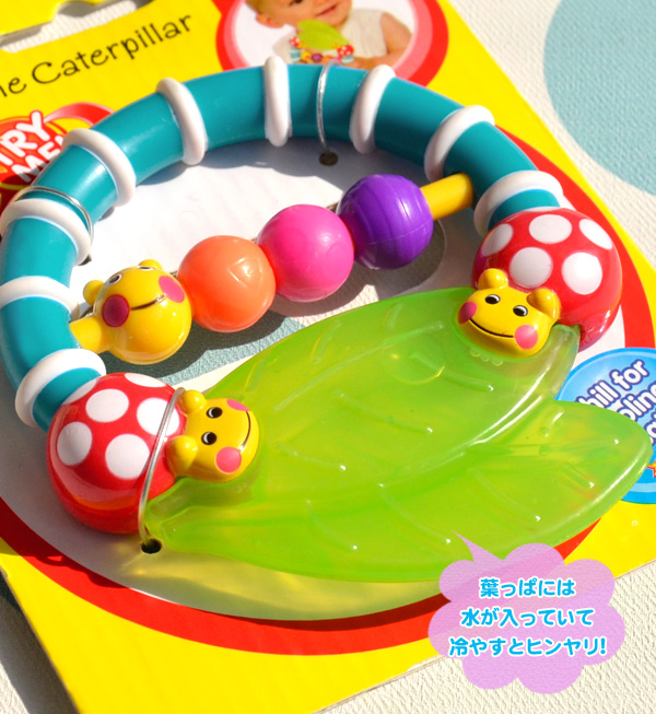 And カミカミ while balls spinning! come with teeth itch to appreciation of childhood baby begins teething, chill in the refrigerator for a tooth hardening and is due / pacifier / toy / toy / TOY / baby / BABY / TYSA 634 / B & W ◆ Sassy ( sassy ) Caterpil