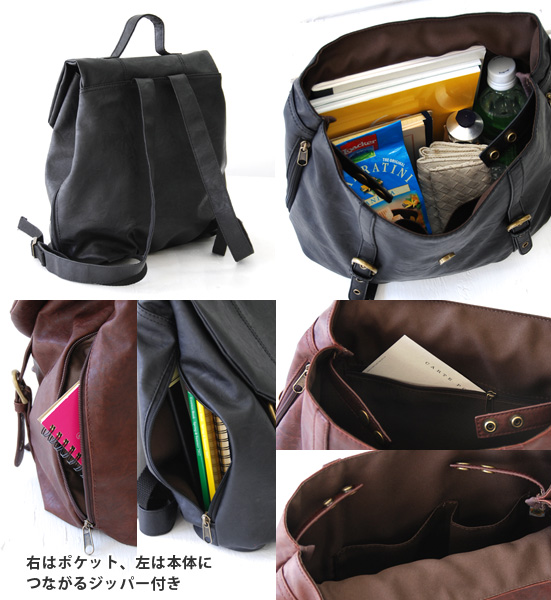 BBW plump well bright girly form フェイクレザーミニリュック suck. Side zip from out feasible and useful! B5 notebook fits easily fits ◎ / bag / bag /BAG / leather ◆ ダブルベルトバルーンリュック suck