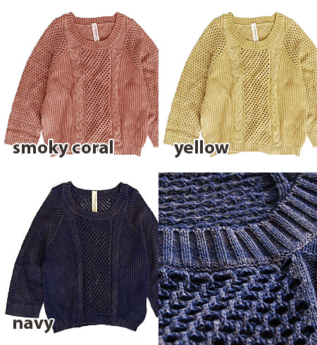 Chemical processing, the distinctive irregularity and color were fashionable ♪ watermark to knitting, cable knitting to knit ribbing. Designed many crochet patterns in short-length sweater / women's / sleeved ◆ Zootie ( ズーティー ): ケミカルウォッシュケーブルニットショートプル ov