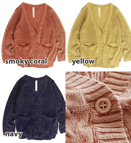 Chemical bleach long cardigan Lady's outer haori long cardigan thin knit navy autumn ◆ zootie (zoo tea): Chemical wash cable knit V neck cardigan