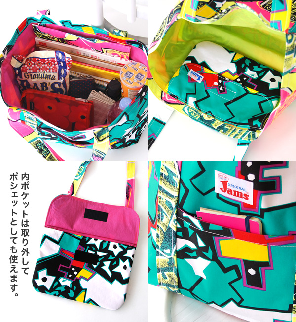 Let right feel a southern country to be; is colorful; pop surf pattern unisex Thoth. The large-capacity bag which is in the clothing which are easy to be bulky completely! / man and woman combined use bag / surf line Hawaii /Surf Line Hawaii ◆ Jams (jam)