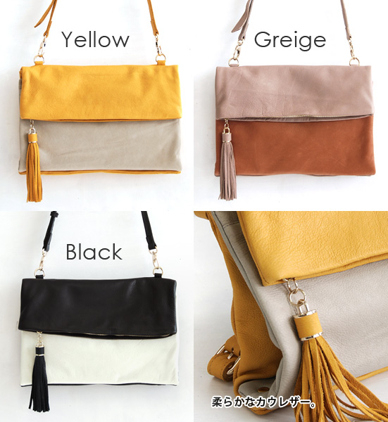 Square type this in one coordinated increase trend feeling, color shoulder bag. Kuttari, soft leather elegant! And also / leather bags / bags / women's / leather / diagonally over the ◆ 2-WAY clutch タッセルチャームバイカラーカウ Pochette
