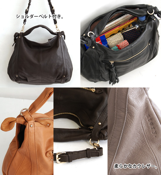 From casual to business can be used in a wide range of scenes, kuttari soft leather セミショルダー bag. With attached shoulder strap is angled / OK / bag / bag / diagonally over the ladies and commuters ◆ タッセルチャームカウ leather 2-WAY shoulder bag
