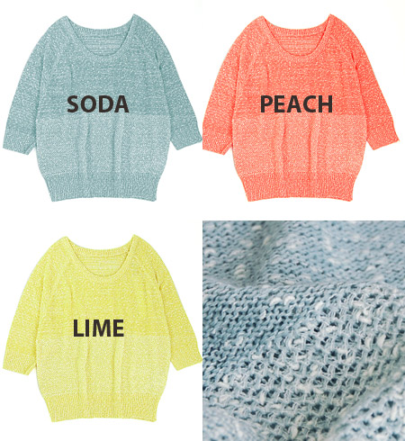 Love at first sight in the spring ♪ ライトニット sweater charm is holding this year's trend colour. The sloppy raglan sleeves design • perfect for early spring loosely woven thin knit! / Ladies / transformation / / 7 sleeves ◆ purl × Kanoko crochet スラブニットラグランプ