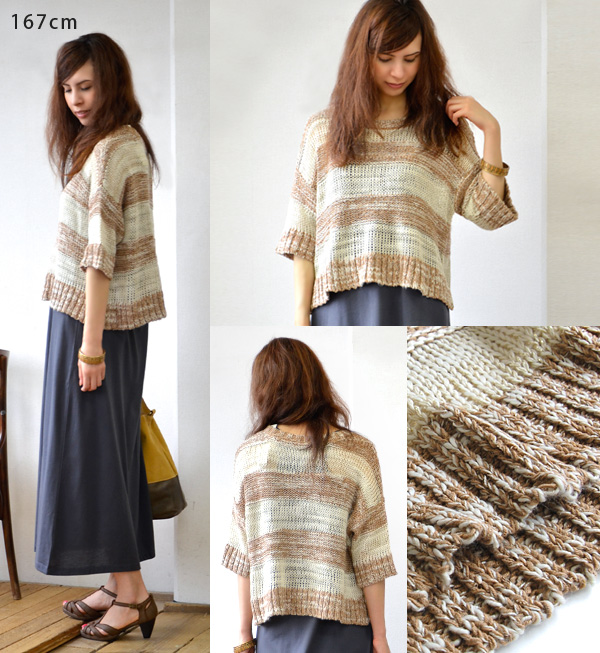 Evisu wide Bader patterned loosely woven. Glitter was and casually gleaming slit yarn and are MIX Lady atmosphere! / women's / sweaters / 7-sleeves / / 7 sleeve / spring knit ◆ or wideborderramenitshortpur over?
