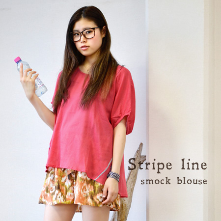 With a refreshing India cotton smock blouse. Shine in simple diagonal stripes piping lines / short sleeve / solid / down ◆ ストライプラインコットンドルマンプル blouse