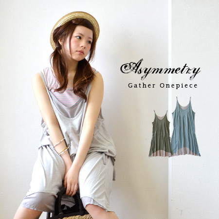 How big is a Parisienne. Switch and fabric layering style & fashionable color: natural cotton with a Slavic sense of 100% material / sleeveless / MIDI-◆ フェイクレイヤードブラウジングアシンメトリーキャミワン piece