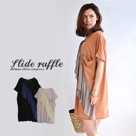 Color ruffled greatly and diagonally mounted up front. Sweet, rather than cool short sleeve Dolman one piece. Chest pocket studs are accented ♪ cute ladies fashionable Dolman fashion store Rakuten ◆ slide frilstadzpoketdormanwan piece