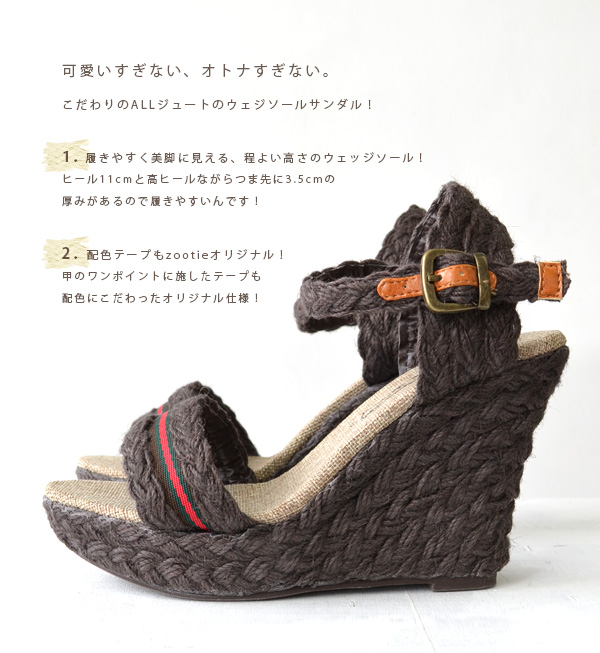 """Tailored with the jute sole and instep-strap all 'cute too""""adult only"""" """"wedge sole sandal. Carapace color tape is a good casual sense ◎ / women's / bottom ◆ Zootie ( ズーティー ): bi-color line braid ジュートウェッジソール sandals"""