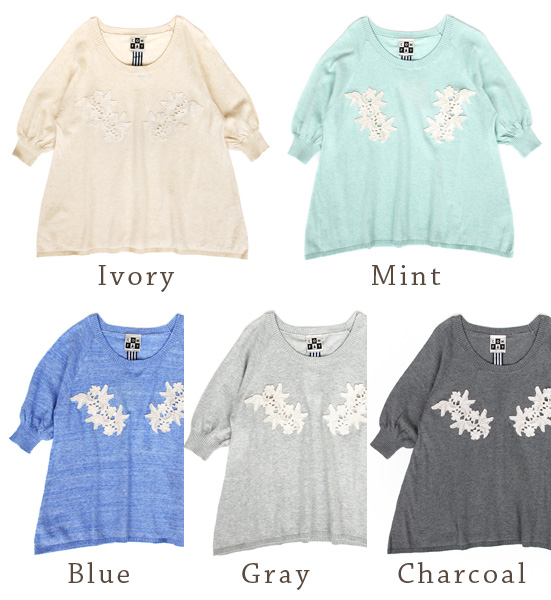 The short-sleeved knit sweater which put a big cotton lace on the chest. メランジニットパフスリーブプルオーバー with the 100-percent-cotton knit ♪ sweet め silhouette / light knit / half-length sleeves / Lady's ◆ Battenburg lace of wavering A-line & puff sleeve